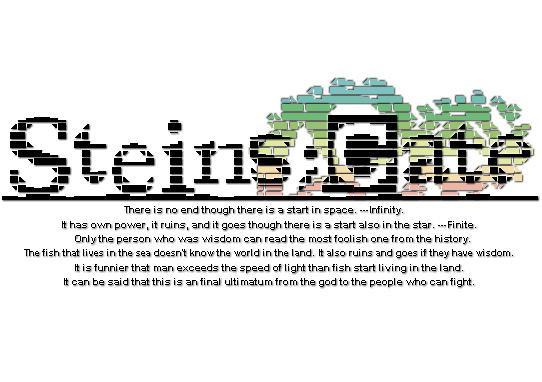 Steins;Gateタイトルロゴをコメントで作ってみた