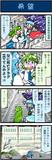 がんばれ小傘さん174