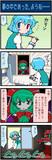 がんばれ小傘さん182