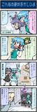 がんばれ小傘さん187
