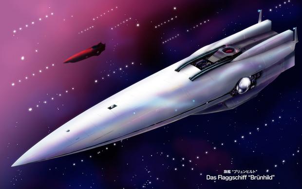 銀河帝国軍 戦艦ブリュンヒルト