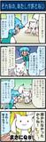 がんばれ小傘さん190