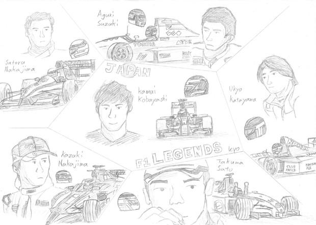 JAPAN F1 DRIVER REGENDS