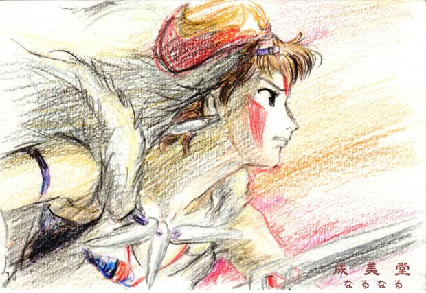 もののけ姫 Naru さんのイラスト ニコニコ静画 イラスト