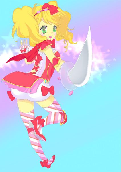 姫から勇者にジョブチェンジ