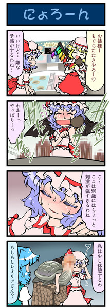 がんばれ小傘さん215