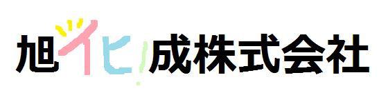 旭化成株式会社