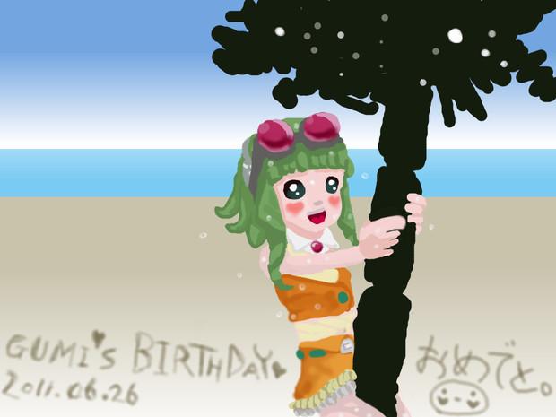 GUMI's Birthday 2011