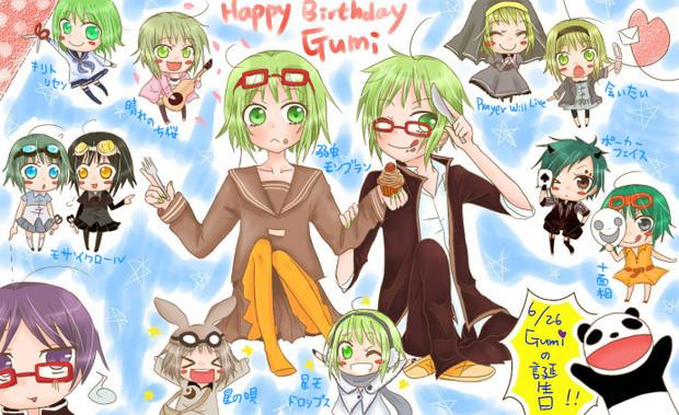 GUMIの誕生日!