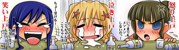 「花いろ」13話、柚子小町で酔ったなら