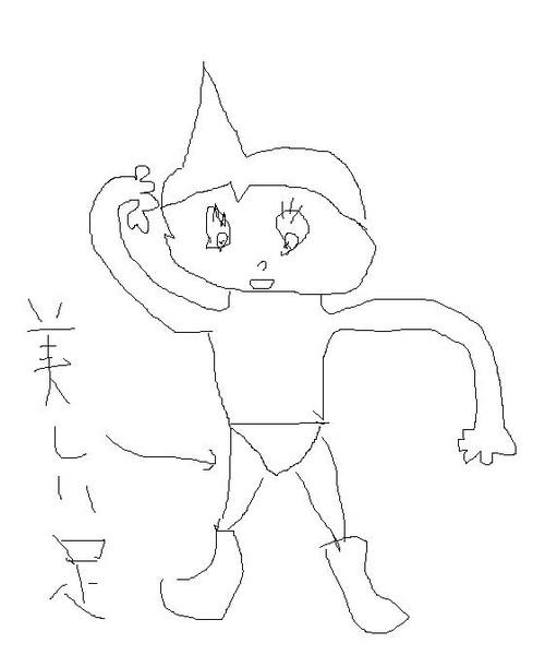 鉄腕アトム 【手書き】