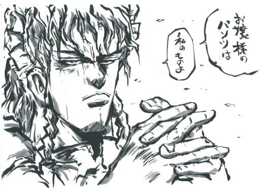 DIO咲夜 【東方全キャラを墨絵で描いてみました】