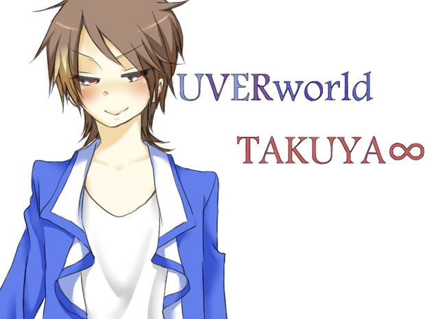 Uverworld Takuya 青菜 さんのイラスト ニコニコ静画 イラスト
