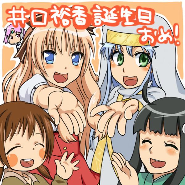 7/11 井口裕香誕生日おめでとう!!