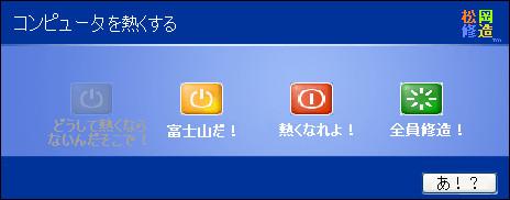 Windows443