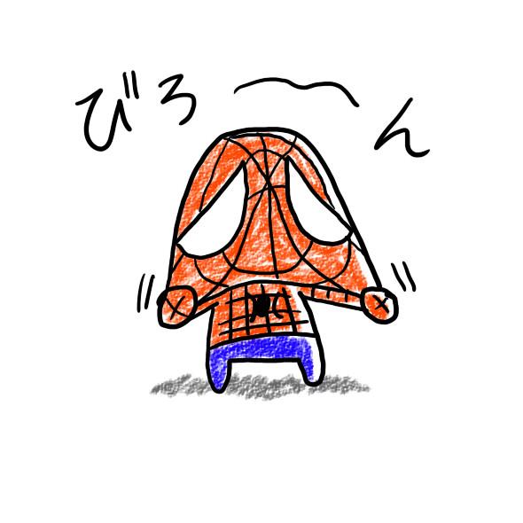 スパイダーマンびろん 桜田サムタ さんのイラスト ニコニコ静画