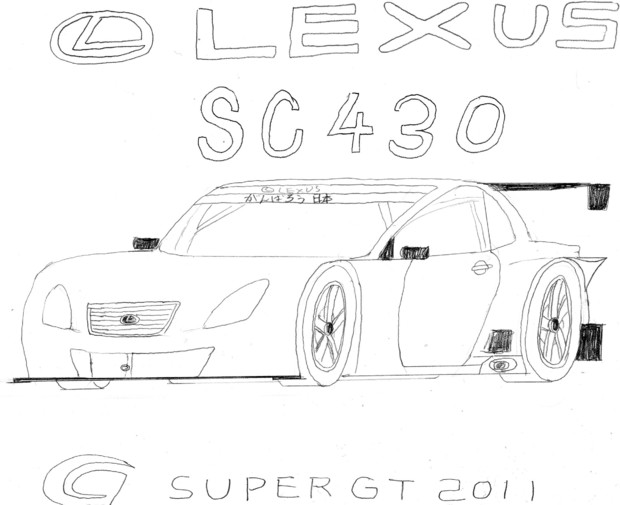 SUPER GT LEXUS SC430 2011