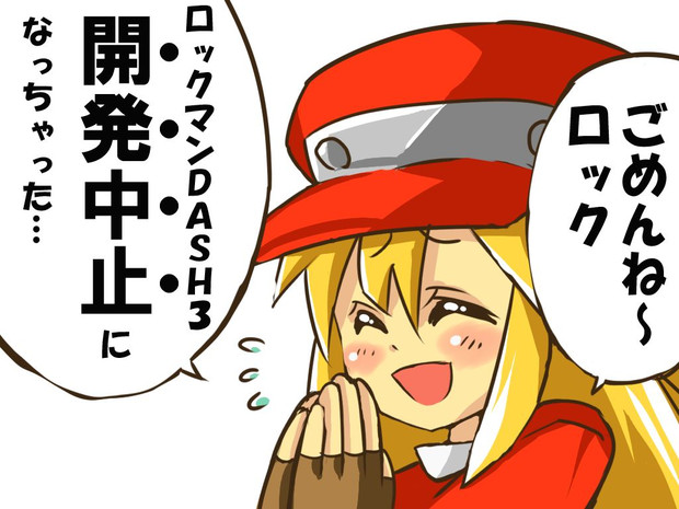 ドン判 DASH3