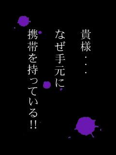 待ち受け用画像(石田三成)