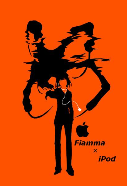 右方のフィアンマ iPod風 修正版
