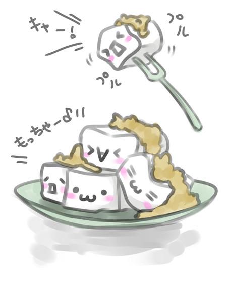 わらび餅 彩人 さんのイラスト ニコニコ静画 イラスト
