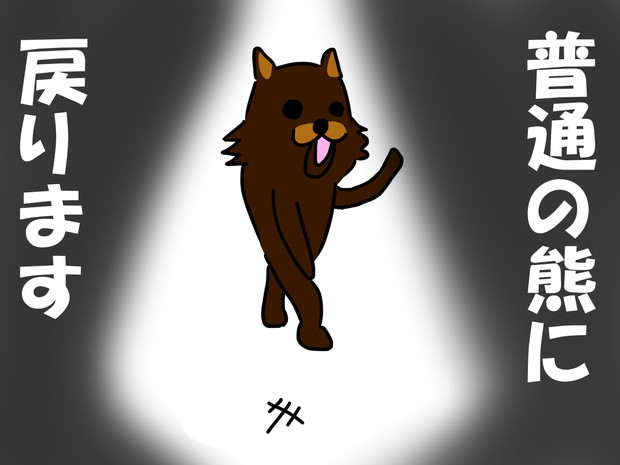 アナログ放送終了のお知らせ