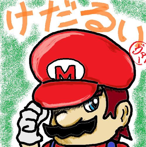 放送で使ったサムネその3(スーパーマリオブラザーズ3)