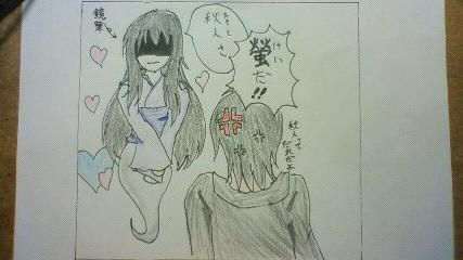 螢さんの本音 Part2 ※微ネタバレ※