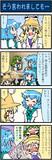 がんばれ小傘さん277