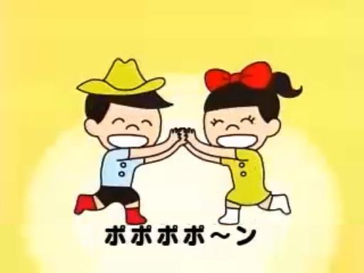 「ac ぽぽぽぽん」の画像検索結果