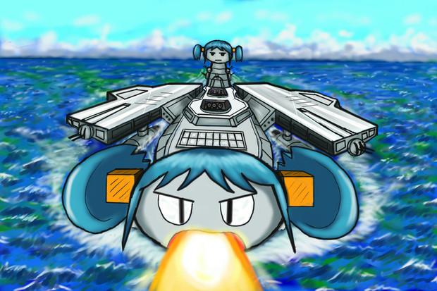 戦略空母ブルーミオ「反陽子砲発射!!」
