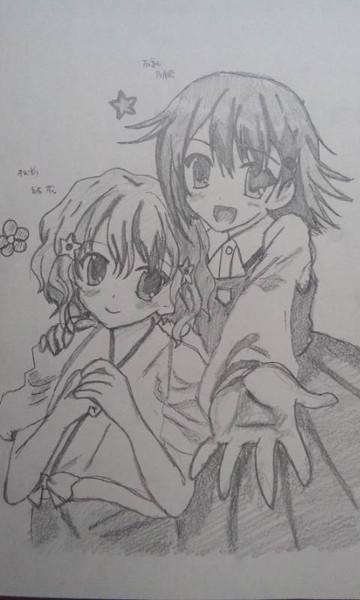 緒花&乃絵