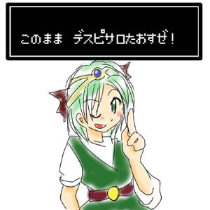 DQ4 サムネ 5章-2