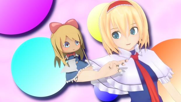 アリスとシャンハイ