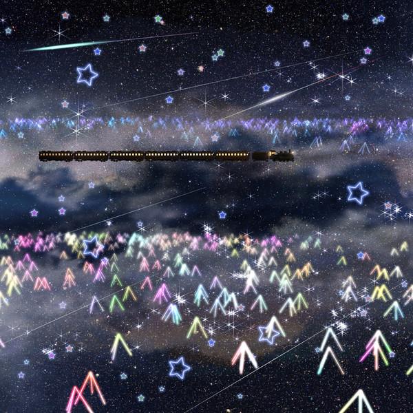 銀河鉄道の夜 水花 宮 さんのイラスト ニコニコ静画 イラスト