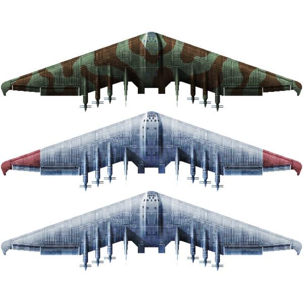 全翼型爆撃機