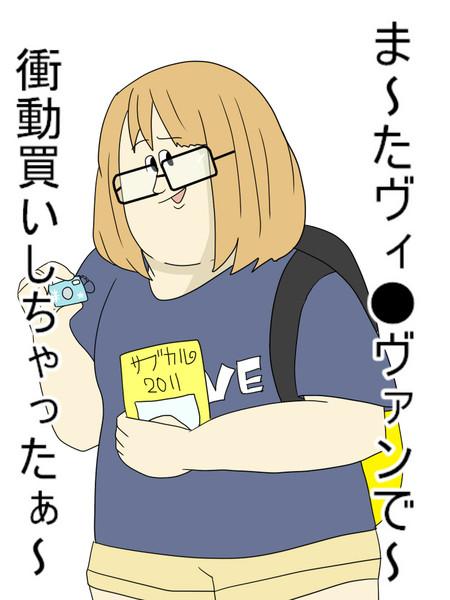 サブカル大好きっ子 Miko さんのイラスト ニコニコ静画 イラスト