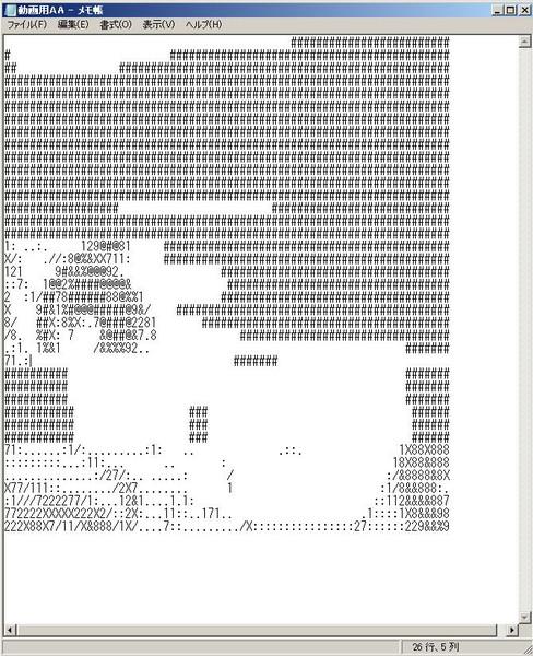 メモ帳でキャラクター(AA)を制作する part4