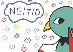 ネイティオ