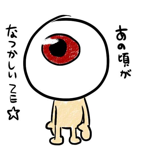 ゲゲゲの鬼太郎の目玉おやじの壁紙
