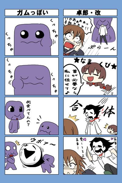 青鬼+ゆめにっき