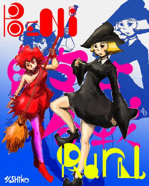 【鬼魔女合戦】等身高く描いてみた01 「ルル、紅色の魔女」