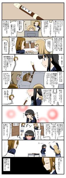 けいおん漫画07
