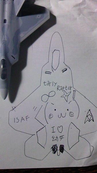 手書きISAF F22 ターリーラプター