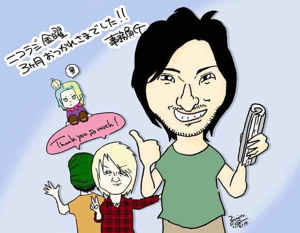 金曜ニコラジ(あさまるさん&浅倉大介さん)お疲れさまでした!