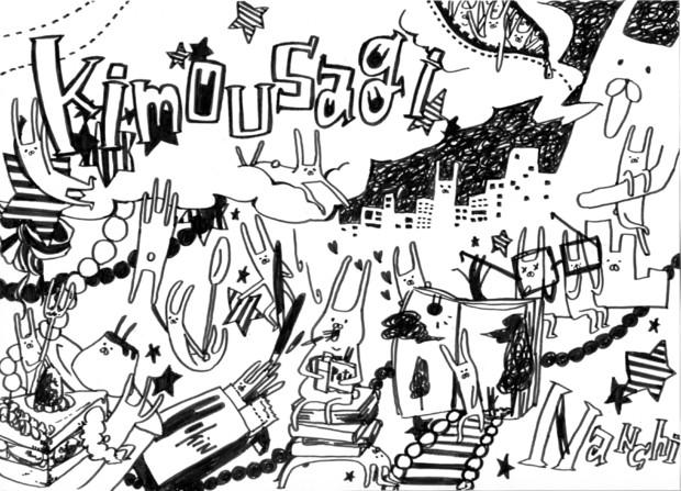 サインペンできもうさぎ なんち さんのイラスト ニコニコ静画 イラスト