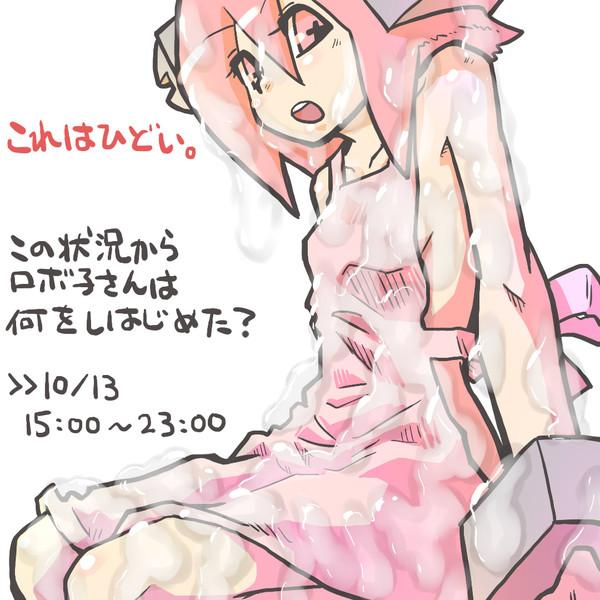 【ぶたボットイベント】10月13日の1枚