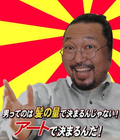村上隆(現代芸術家)からのメッセージをお読みください