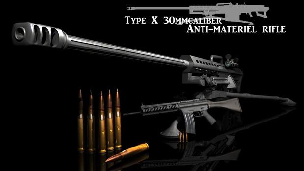 X式30mm口径対物狙撃砲