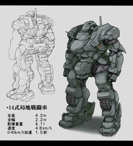 兵器にゃ実用性と運用性が大事だよねと思いながら描いた人型兵器